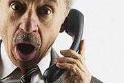 Узнать о долгах можно, позвонив в отдел службы судебных приставов. // a1vox.blogspot.com