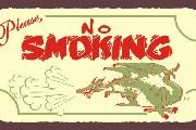 В московских ресторанах запрещено курить. // vintagemetalart.com