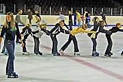 Покататься на коньках сможет каждый желающий. // bratislavaguide.com