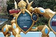 В парке World Joyland // shanghaiist.com