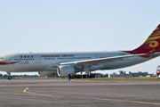 Самолет Hong Kong Airlines // Travel.ru
