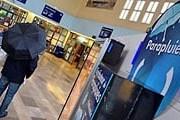 """Зонтоматы"" установят на станциях метро. // septjoursabrest.fr"