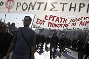 Греция снова будет бастовать. // msnbc.msn.com