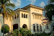 Новые отели открываются на Гаити. // travel.yahoo.com