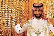 Дубай славится ювелирными магазинами. // chatru.com