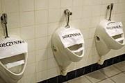 """""""Чистые туалеты"""" обозначены на сайте. // rp.pl / Fotorzepa"""