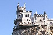 """Ласточкино гнездо"" // wikipedia.org / Dmytro Sergiyenko"