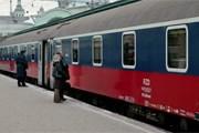 Поезд РЖД // rzd.ru