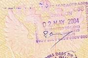 Въездной штамп на Шри-Ланку // Travel.ru
