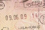 Пограничный штамп Македонии // Travel.ru