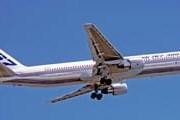 Boeing 767 // Travel.ru