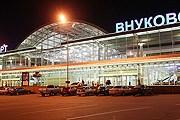 Аэропорт Внуково // wikipedia.org