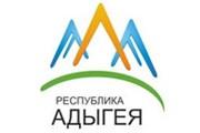 Адыгея приглашает в горы. // Travel.ru