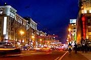 Туристы смогут больше узнать о Тверской улице. // budgettravelrussia.com