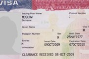 Сбор за туристическую визу составит $160. // Travel.ru