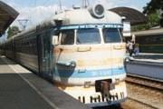 Поезда РЖД // Travel.ru