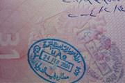 Пограничные штампы ОАЭ // Travel.ru