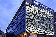 Отель оборудован для инвалидов. // hoteles-silken.com
