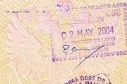 Въездной штамп Шри-Ланки // Travel.ru