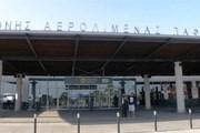 В аэропорт Пафоса будет легче добраться. // blogspot.com