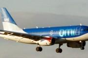 Самолет магистральной bmi // Travel.ru