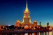 """""""Украина"""" стала последней """"сталинской"""" высоткой. // hotel-inn.ru"""