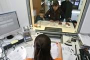 """Визовый центр Финляндии в Петербурге принимает все больше заявок. // РИА """"Новости"""""""