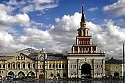 На Казанском вокзале откроется торговый центр. // skill.ru