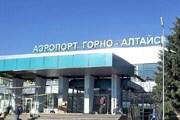 Аэропорт Горно-Алтайска // newsib.net