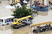 На Кубани – масштабное наводнение. // РИА Новости
