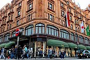 Harrods создаст сеть отелей. // guardian.co.uk