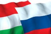 Запись в консульство Венгрии ведется на 30 августа. // Travel.ru