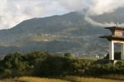 Бутан - сочетание уникальной культуры и природы. // onlyinbhutan.ru