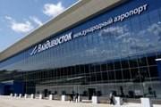 Новый терминал аэропорта Владивостока // vvo.aero