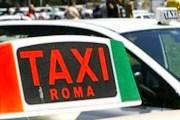 В Риме будут работать экологические такси. // blog.roma-hotels.it