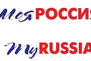 Новый туристический логотип России. // ria.ru