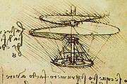 На выставке можно будет увидеть действующие модели изобретений Леонардо. // sevparaplan.com