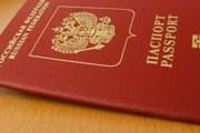 """Достаточно, чтобы паспорт был действительным на время поездки. // РИА """"Новости"""""""