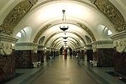"""Станция метро """"Краснопресненская"""" // wikimedia.org"""