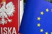 Спрос на визы в Польшу бьет рекорды.  // exwelcome.ru