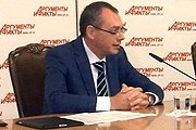 Глава Ростуризма озвучил инициативу ведомства. // ria.ru