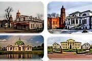 В экскурсиях могут принять участие все желающие. // vihod-v-gorod.ru