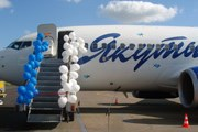 """Самолет авиакомпании """"Якутия"""" // Travel.ru"""