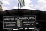 КПП Псоу доступен. // panoramio.com