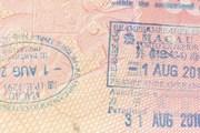 Пограничный штамп Макао // Travel.ru