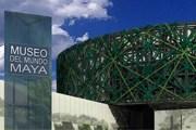 Музей занимает три здания. // granmuseodelmundomaya.com
