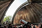 В обсерватории установлено современное оборудование. // ridus.ru