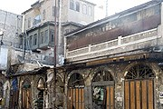 Закопченные стены рынка Сук эль-Медина // AFP