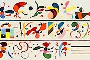 В числе выставленных произведений - полотна Кандинского. // arthistory.about.com