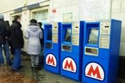Автоматы на 1-2 поездки пассажиров не устраивают. // Travel.ru
